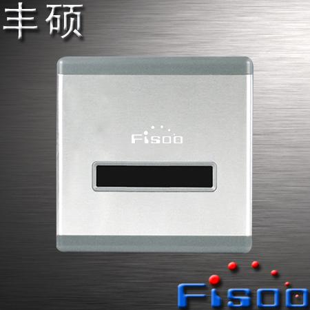 暗装式感应蹲便器NS-8508