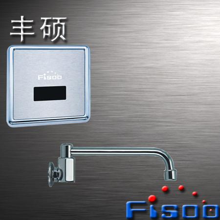 医用感应式洗手器NT-6318