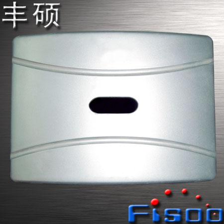 豪华感应蹲便器NS-8511