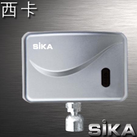 明装自动洗手器SK-8317