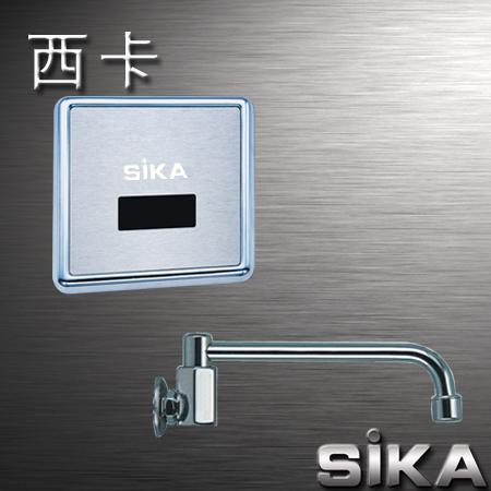 医用自动洗手器SK-8209