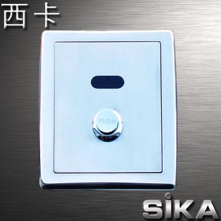 豪华感应蹲便冲水器SK-8510