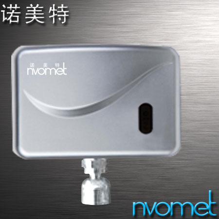明装感应式洗手器NT-8317
