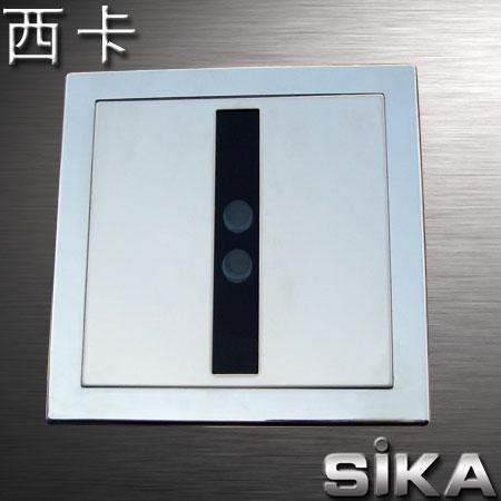 精品感应小便斗NT-8036