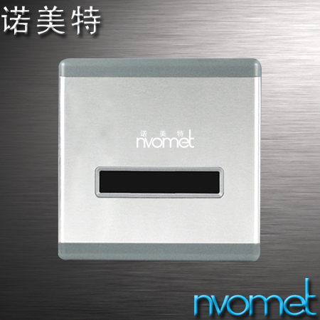 暗装式感应蹲便节水器NT-6109