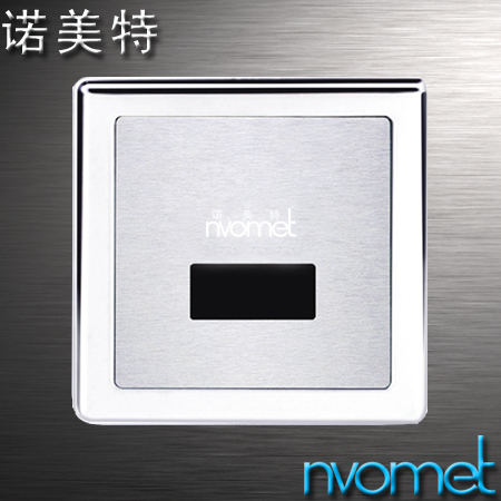 不锈钢感应蹲便节水器NT-6106