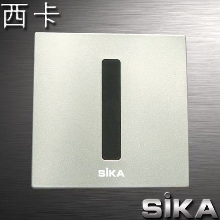 豪华小便斗冲水器SK-8132