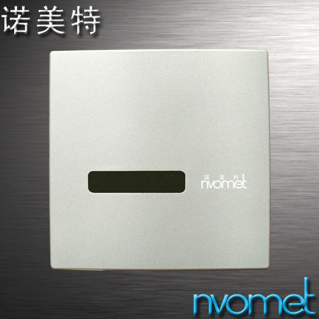 超薄感应小便斗NT-6033