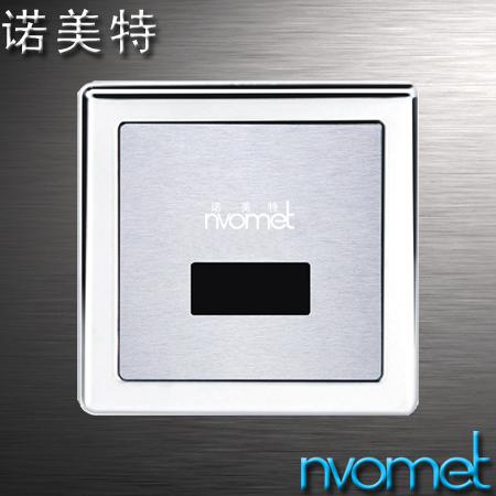 不锈钢感应小便斗NT-6002